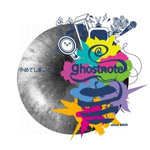 ghostnote_yameteshimaitai_jyacket